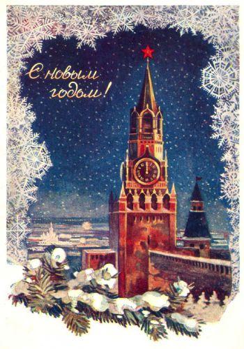 soviet-new-year-1-0