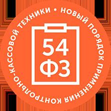 54FZ_3