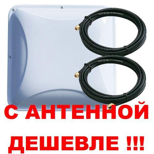 mimo_15dBi_ADV
