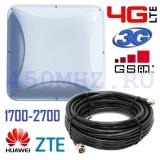 3G/4G LTE (1700-2700 МГц), 14-15 дБ