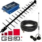 Комплект усиления GSM 900 эконом