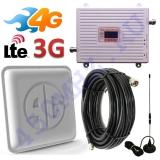 Комплект усиления 3G 4G LTE 2100/2600