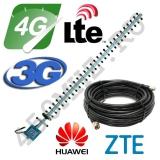 Yagi 3G/4G LTE 26-28 дБ