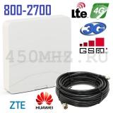 3G / 4G LTE / GSM (800-2700 МГц), 7-9 дБ