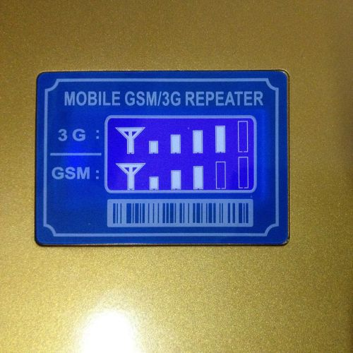 3G_GSM_booster_8